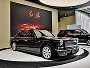 Red_Flag_L5_Limousine_(18423546376).jpg