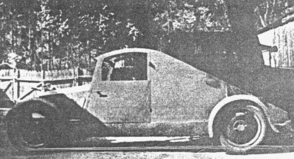 7b4a97f9-11a4-4631-8d64-a7f760f640b9-1931-1932-Galkar03.jpg