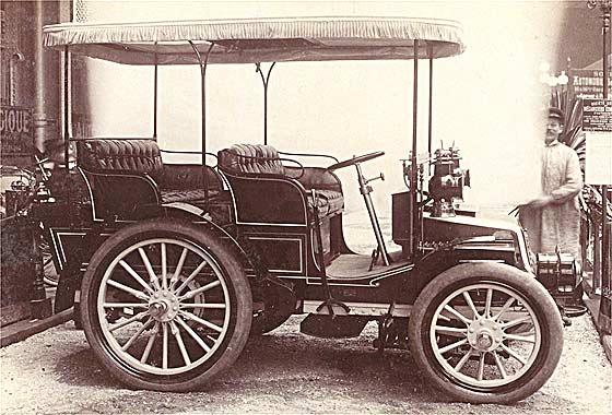 1901_Cruan_16HP_Brake.jpg