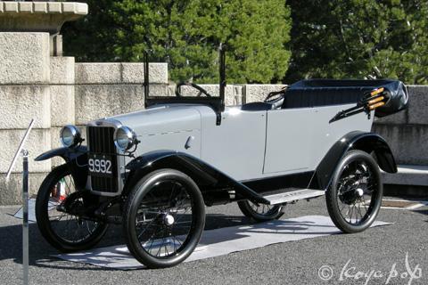 tmp_5536-jnc-contest-car1911217962.jpg
