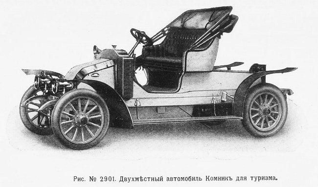 komnick_phaeton_1909.jpg
