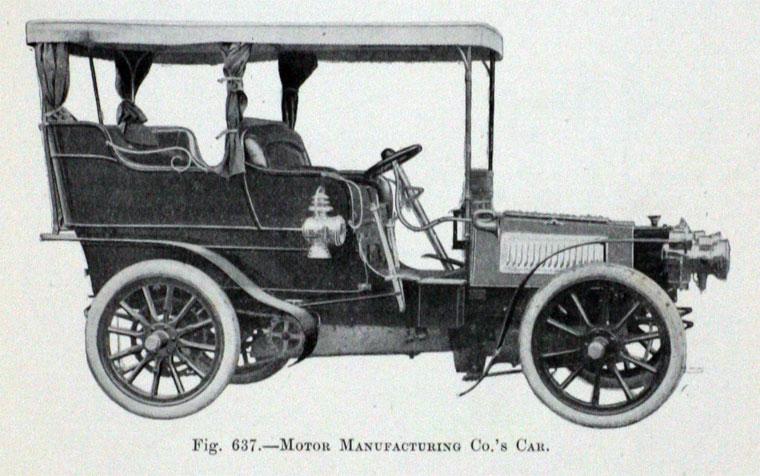 Im1906Au-MMC637.jpg