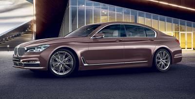 BMW Serie 7 Rose Quartz, exclusivo para Japón
