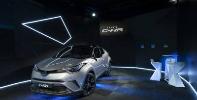 Si quieres un Toyota C-HR 'Launch Edition', llegas tarde… ¡Ya no quedan!