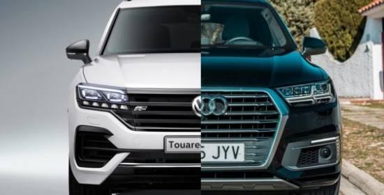 Comparación visual: Juzga tú mismo cuánto se parecen el nuevo Volkswagen Touareg y el Audi Q7